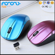 import computer accessories cute designer wireless laptop mouse for sale