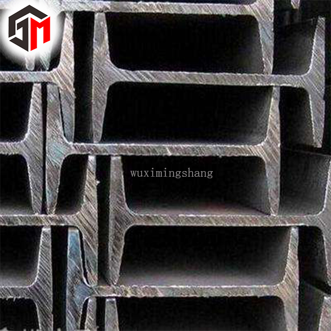 Q235 hot rolled steel h beam price per kg /h beam steel price with good quality