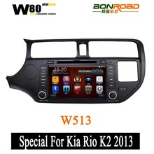 Touch screen car dvd auto for K3/ Rio/K2/Pride accessories with gps navigation