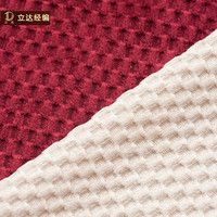 China factory supply brocade fabric