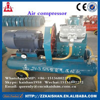 low pressure piston air compressor 5-7bar natural air compressor 240L air tank