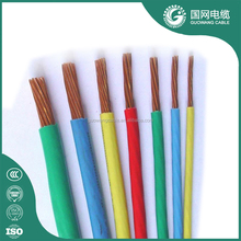 0.3/0.5kv Silver Plated Copper Pvc Insulated Electric Wire 1.5 mm