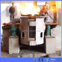 1ton scrap iron melting furnace melting cast iron and pig iron