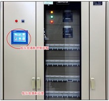 Non standard custom made OEM customed Secured Electric Control Panel cabinet