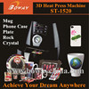 CE Certificate vacuum Boway Heat press printing machine 3D design your own mobile phone case