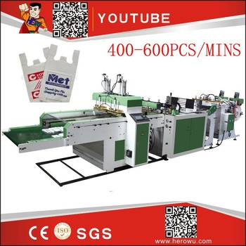 Hero Brand side sealing polythene bag making machine