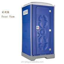 Portable mobile toilet Drain off Toilet Outdoor with comfortable design plastic portable toilet