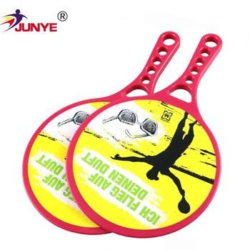 2017 promotion beach ball tennis racket games free sample