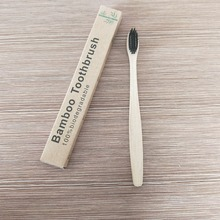 Ultra soft bristle toothbrush travel to prevent bleeding small head bamboo charcoal toothbrush