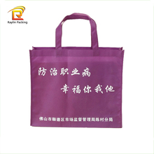 2016 New foldable personalized women shopping laminated pp non woven bag