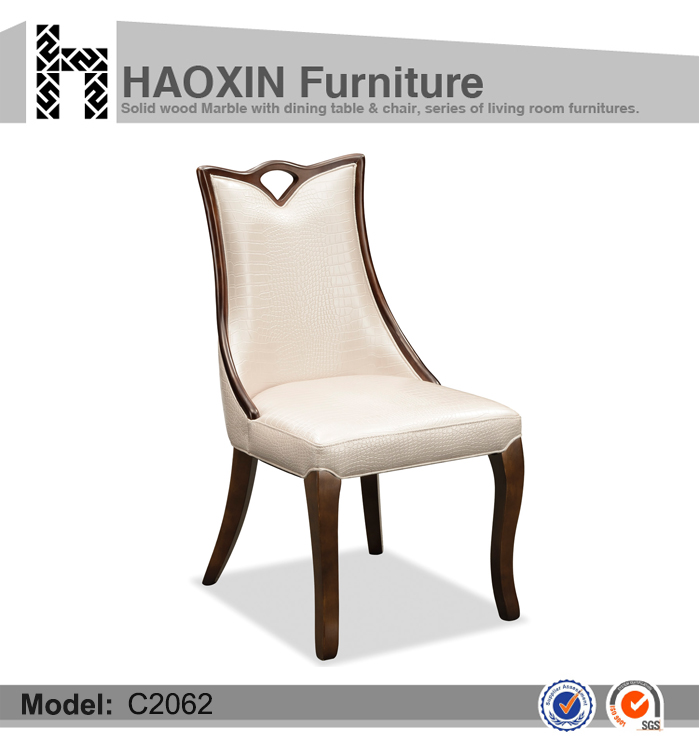 solid wood frame leather dining chair hot sell dining room <strong>furniture</strong> C2062