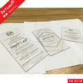 Acrylic Wedding Invitation Perspex With Gold Silkscreen