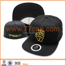 Common Fabric Feature and Embroidered Pattern Snapback Hats