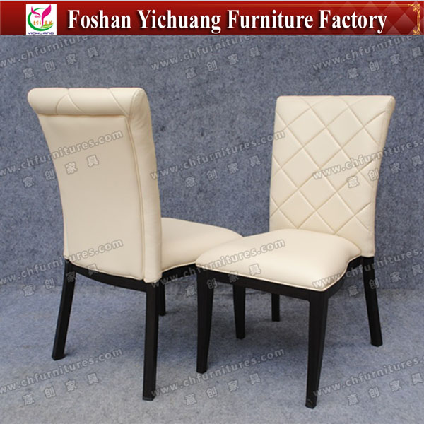 Cream colored dining room table and chairs YC-F032-03