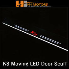 Kia all new cerato(K3) Moving LED door scuff