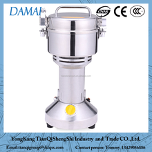 350g grinder coffee flour mill price leaf grinding machine