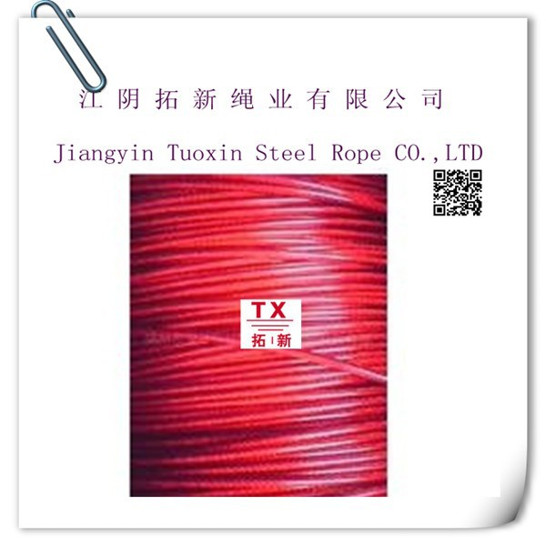 Class 155 nylon/modified polyester enameled round steel wire rope