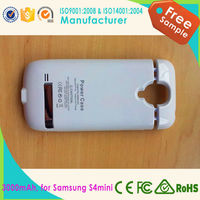 2014 new product 2200mah Charger power External Backup Battery Leather Case Power bank for Samsung Galaxy S4mini