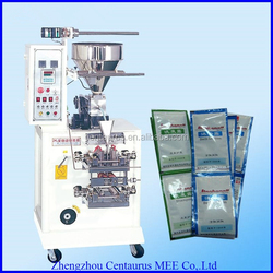 High quality laundry detergent pods packing machine with best service