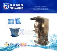 New Pouch Water Filling / Packing Machine