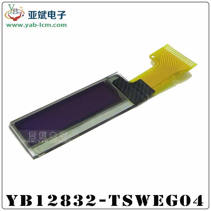 0.91 -inch 12832 oled LCD display module