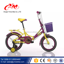 Four wheel kid bike safety single speed bike / China aluminum alloy bike factory / import bicycles from China