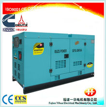 Yihua brand marine genset power by yanmar engine