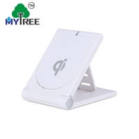 Mytree Foldable Magnetic Induction Multiple Qi Wireless Mobile Phone Battery Charger