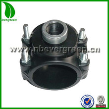 Hdpe PE strong plastic pipe fitting mental ring saddle clamp with low price