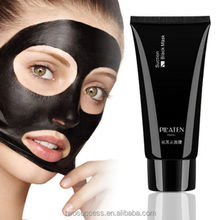 Top Quality Herb Active Carbon Charcoal Peel Off Mud Blackhead Removal Face Black Mask
