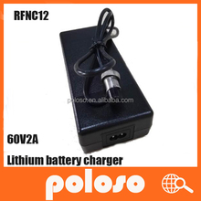 High quality electric scooter battery charger 60V2A lithium battery charger