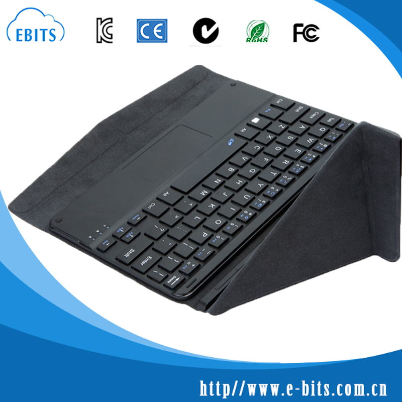 Efficient logistic service multimedia touchpad keyboard