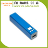 Cheap And Best 18650 Battery 2600mah