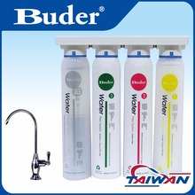 [ Taiwan Buder ] Reverse Osmosis Water Filter 4 Stage Purifier