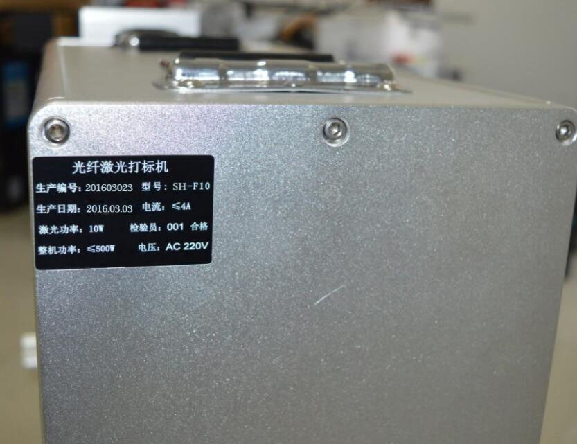30W Metal tube RF CO2 Galvo Laser Marking Machines
