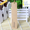 Sales No.1 kraft paper swing clothing and jeans paper hang tags design