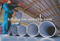 Inner beat removed carbon steel welded pipe Q195 ,Q195L, Q235 ,SPCC