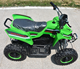 Cheap Mini Electric Quad Bike For Kids 24V