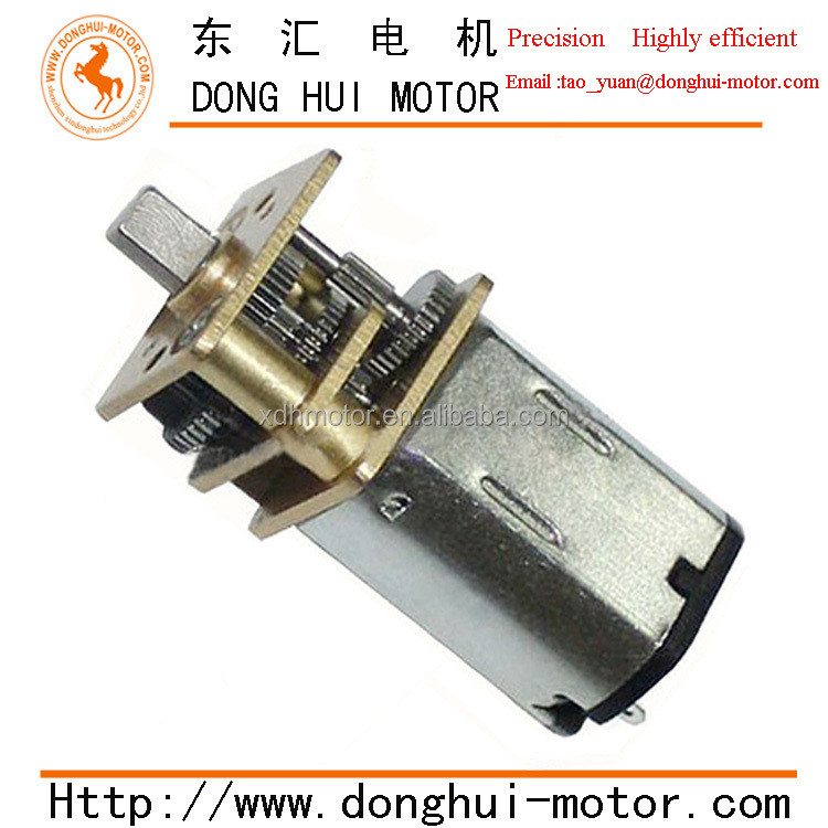 N20 electric motor dc with encoder and 12 mm gear for Dc gear motor with encoder