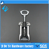 China alibaba 2 in 1 bottle opener manufacturer