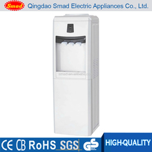 SMAD freestanding stainless steel water dispenser