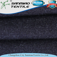 New design trendy style fr cotton denim fabric for jeans with high quality