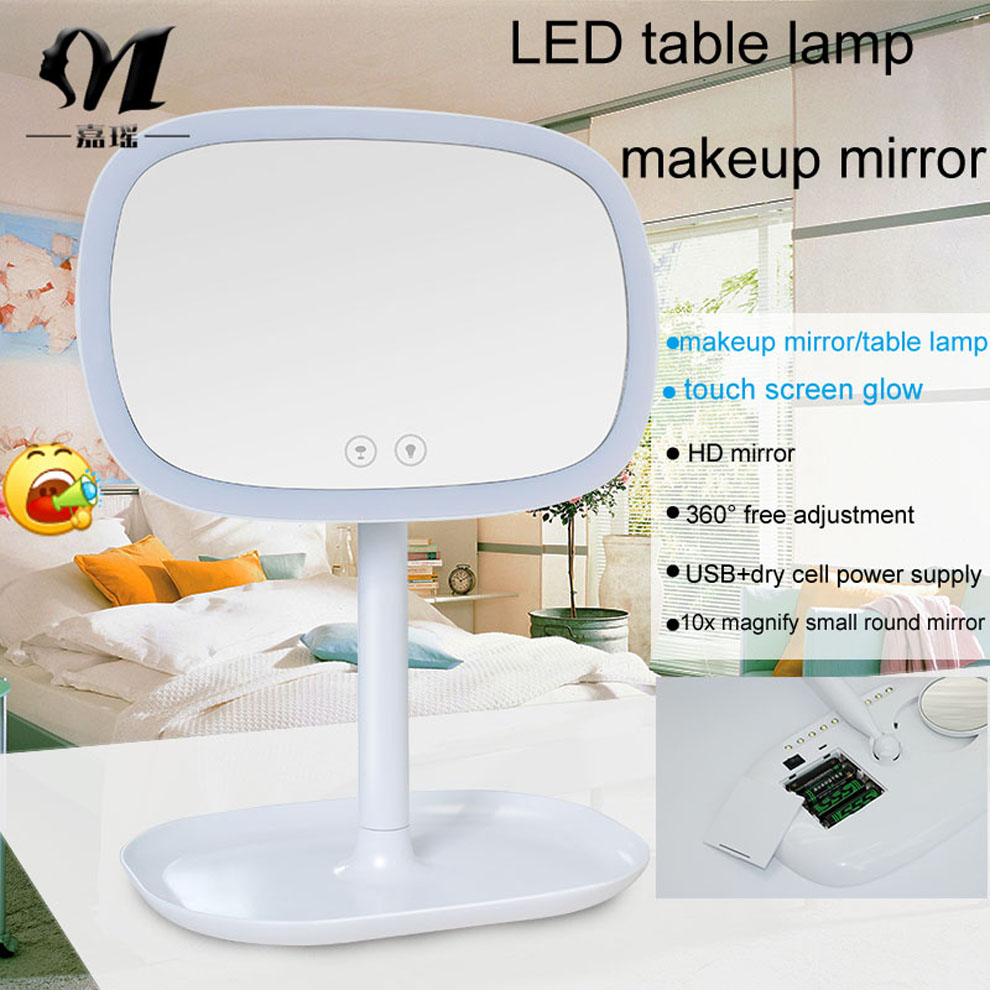 2017 New Design Makeup Tools Cosmetic Table Led Make Up Mirror With Light From China