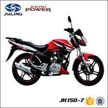 Low Price 125cc cheap motorcycle