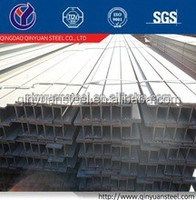 High Quality Metal Structural Steel I Beam Price