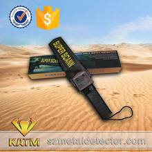Detector metal manual MD3003B1 Secure Scan metal detector laser metal detector