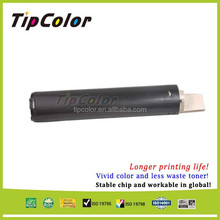 Compatible NPG-11 toner cartridge for Canon NP6012//6112/6212/6312/6512/6612/7120/7130