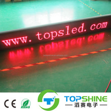TS High brightness p10 outdoor single red led display module with 320*160 546 DIP led lamp light