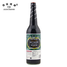 Low salt dark soy sauce manufacturer for supermarket and restaurant