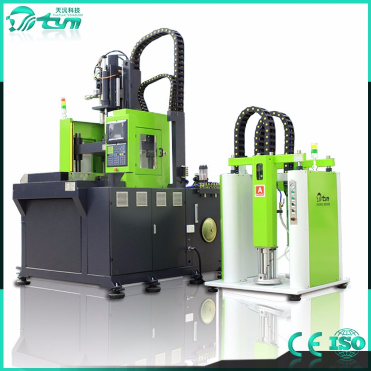 Full Automatic Energy-Saving Lsr Injection Moulding Machines 300 Ton